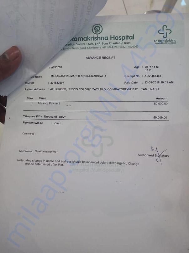 ICU bill for a date