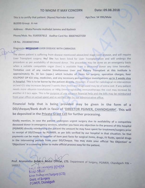 Report from PGIMER CHANDIGARH