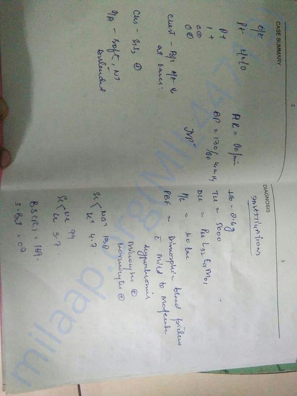 File from GMC Jammu