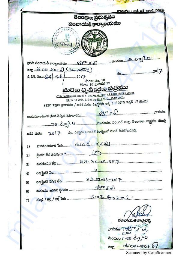 Parents death certificates