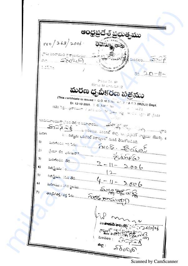 Father death certificate