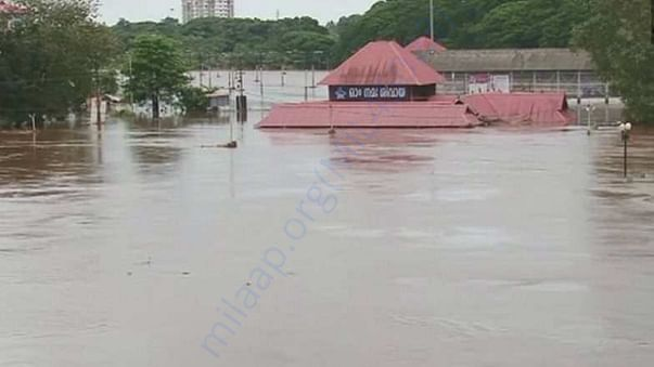 Temple is under water