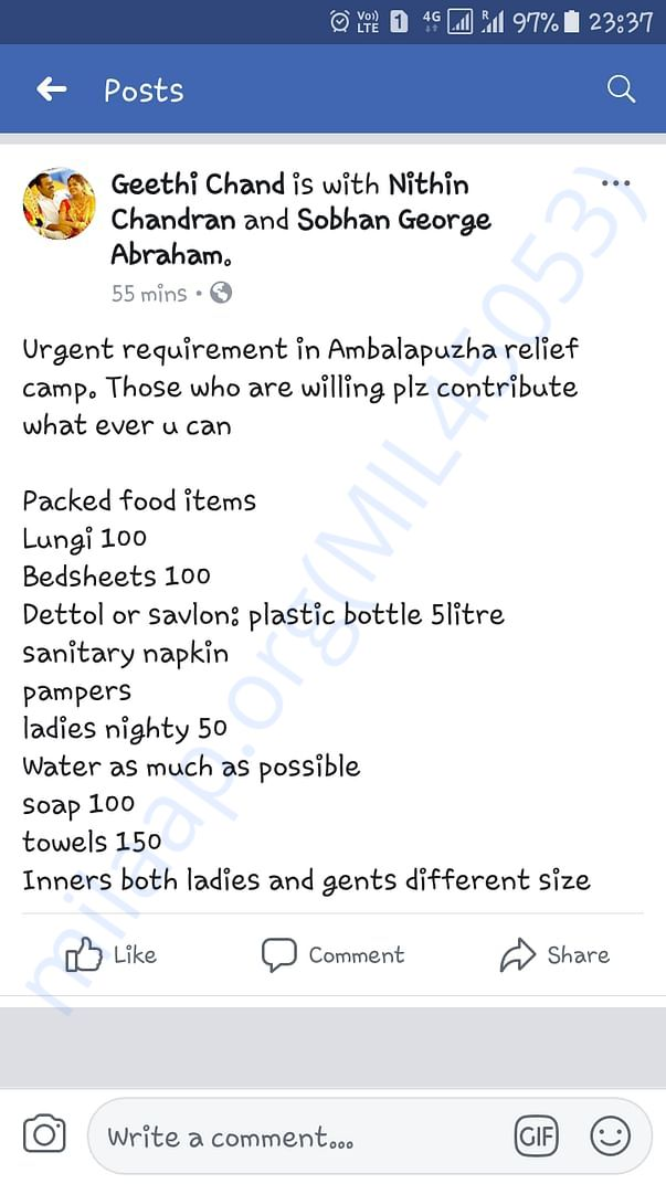 Example of basic requirement at flood relief camps