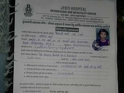 Help Young Pari Fight GBS