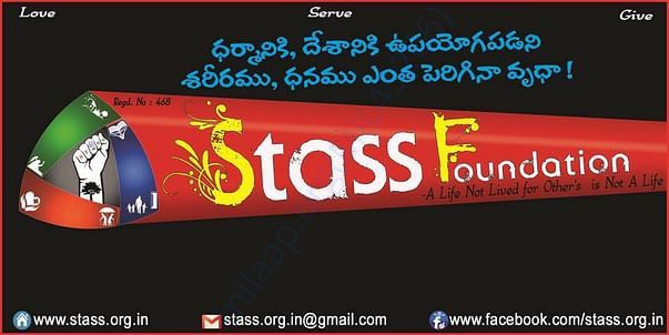 To know more about STASS  ? -Visit:  www.facebook.com/stass.org.in