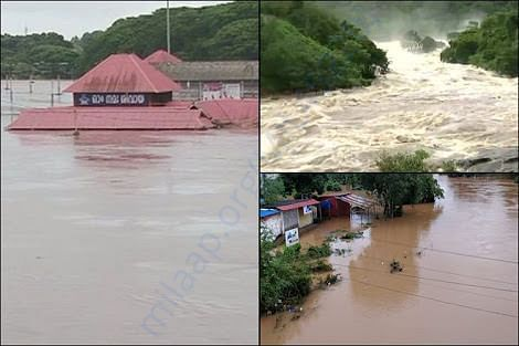 Aluva manappuram is filled with water