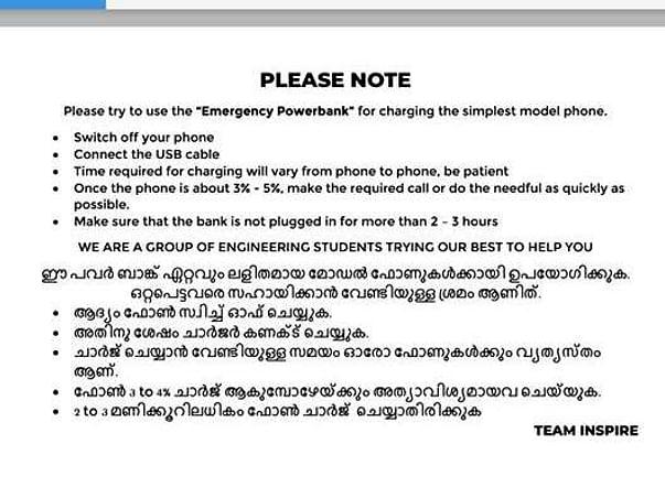Kerala Flood Relief Emergency Help