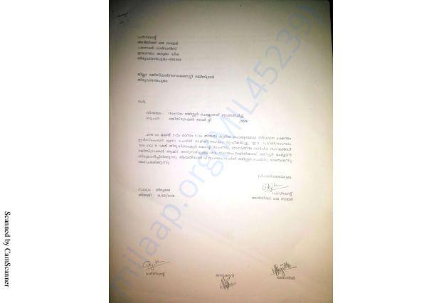Registration Letter of Approval