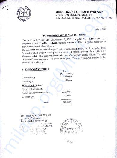 A Medical Estimation Receipt Of Vijay
