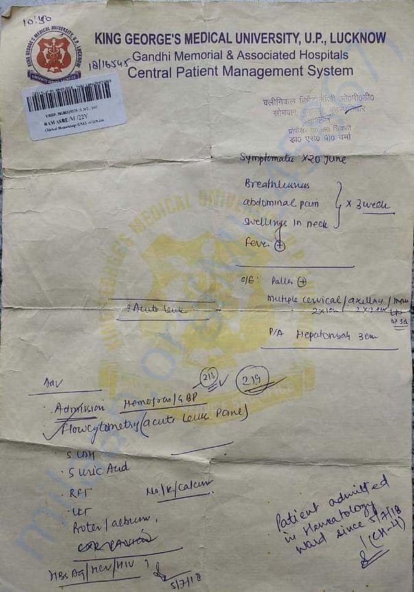 Medical details