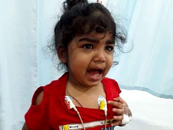 Save the life of our angel Reeya Maalaavi Raghoo