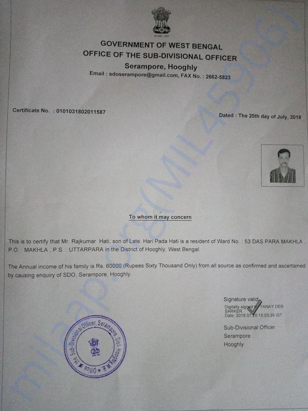 Income Certificate from SDO, Srerampore, Hoogly.