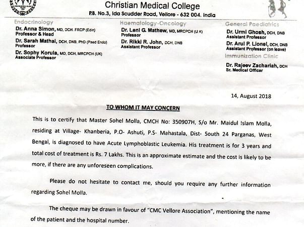 Help Sohel Molla Who Is Suffering From Cancer
