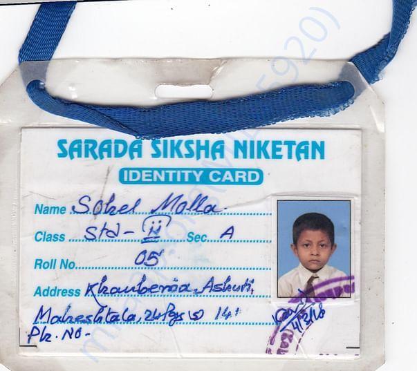 school id for sohel