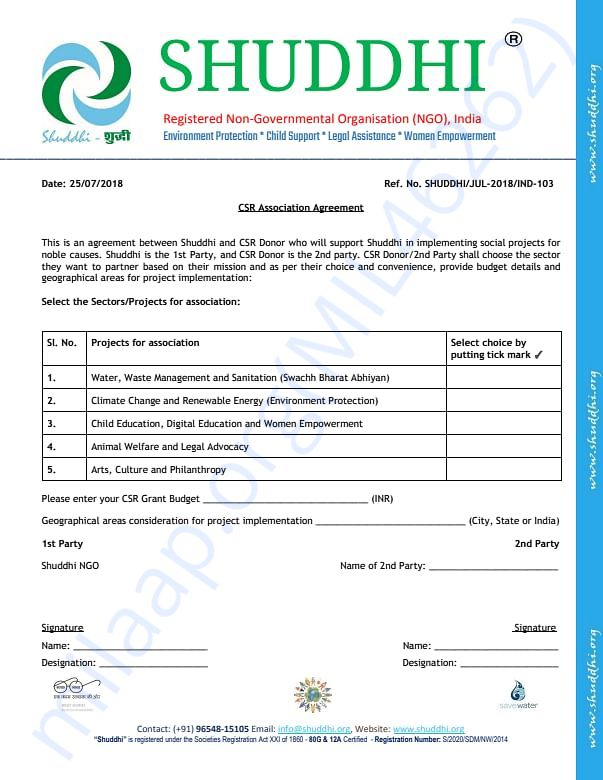 CSR PARTNERSHIP FORM