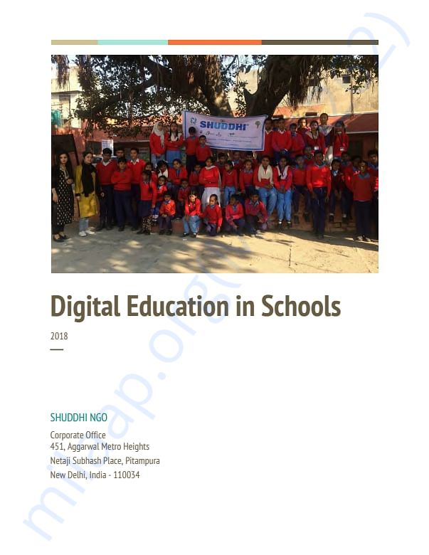 DIGITAL EDUCATION IN SCHOOLS