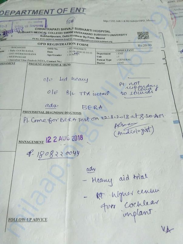 Dr report of my son