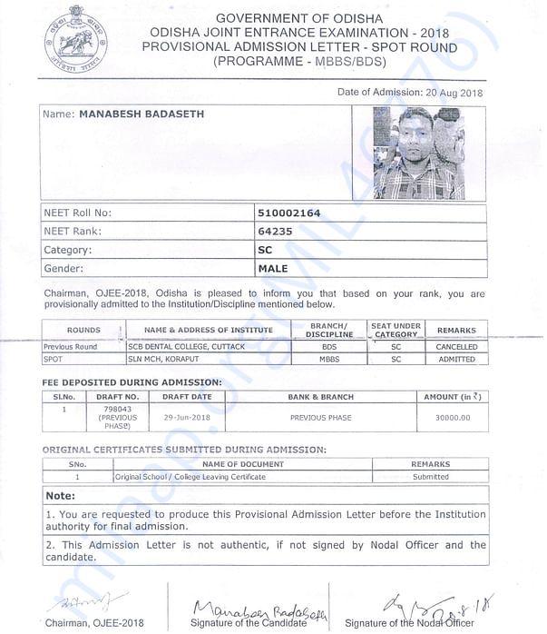 MBBS Admission Order