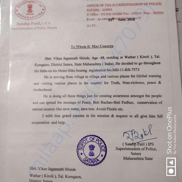 Support Letter 2