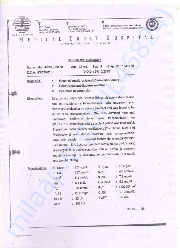 Readmission due to pain after renal transplant