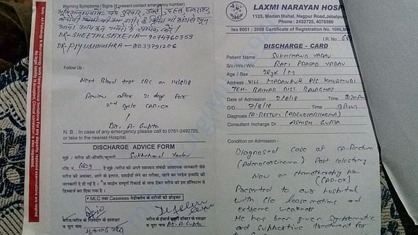 Discharge card (Hospital and Doctor Details)