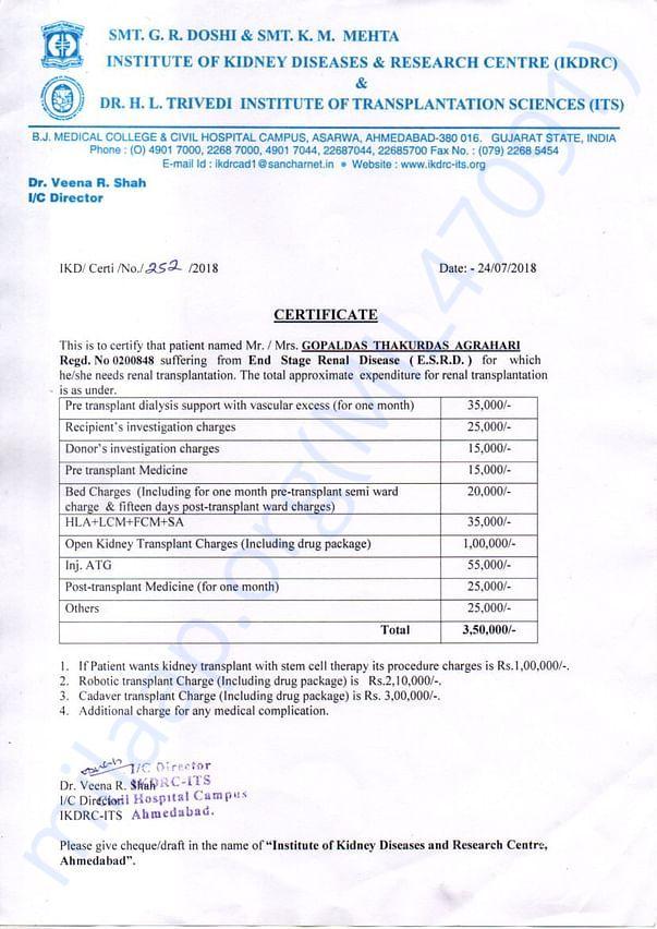 CERTIFICATE CUM ESTIMATE FOR KIDNEY TRANSPLNT