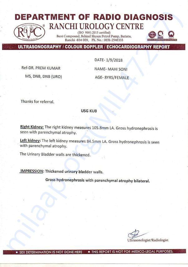 Urology report