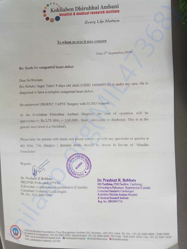DOCTORS ESTIMATED BILL CERTIFICATE FOR SURGERY & Treatment cost