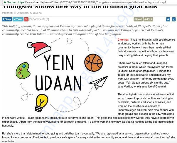 Yein Udaan's Christmas Event making NEWS