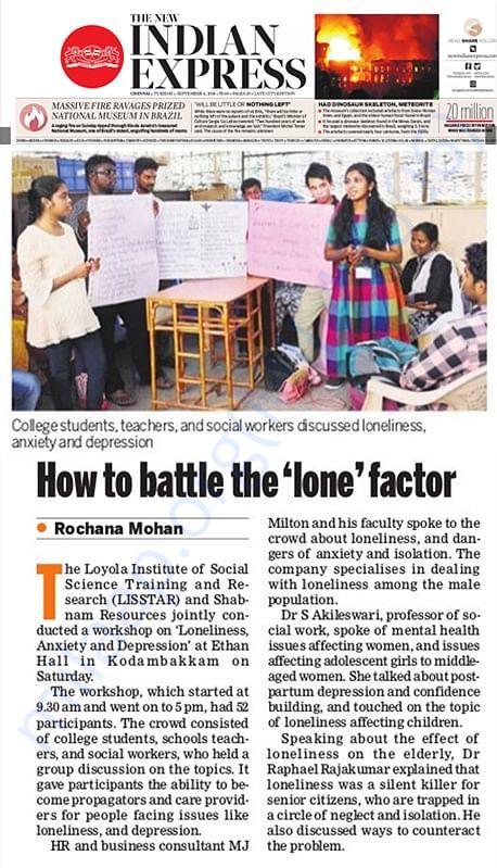 battling lone factor