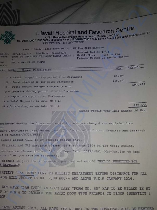 Due Invoice of Rs. 1,92,144 for Treatment of Baby Girl