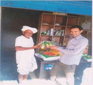 Bardi solar dried product shop