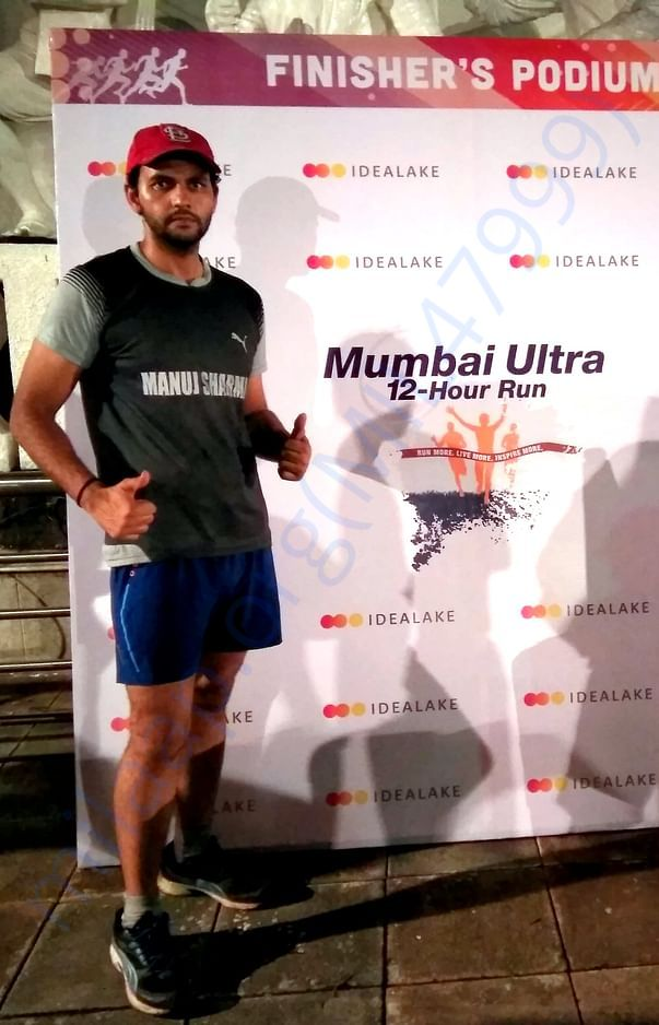 Mumbai Ultra 12 hours run