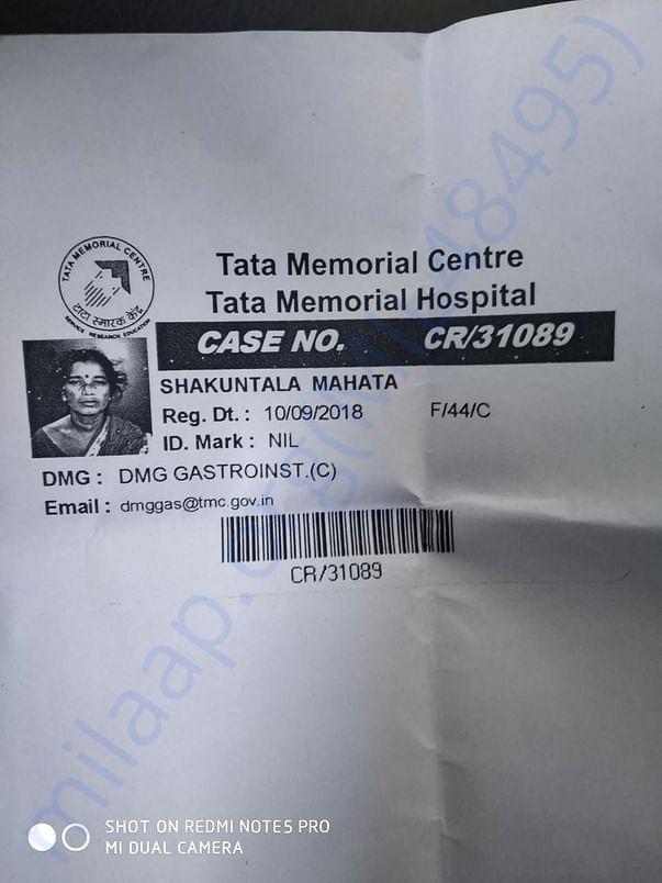 Tata memorial card