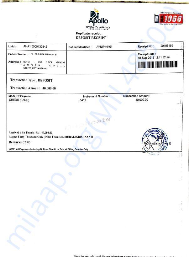 Bill Payment Receipt 2