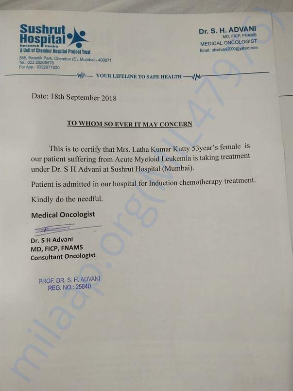 Admission copy of sushrat hsp