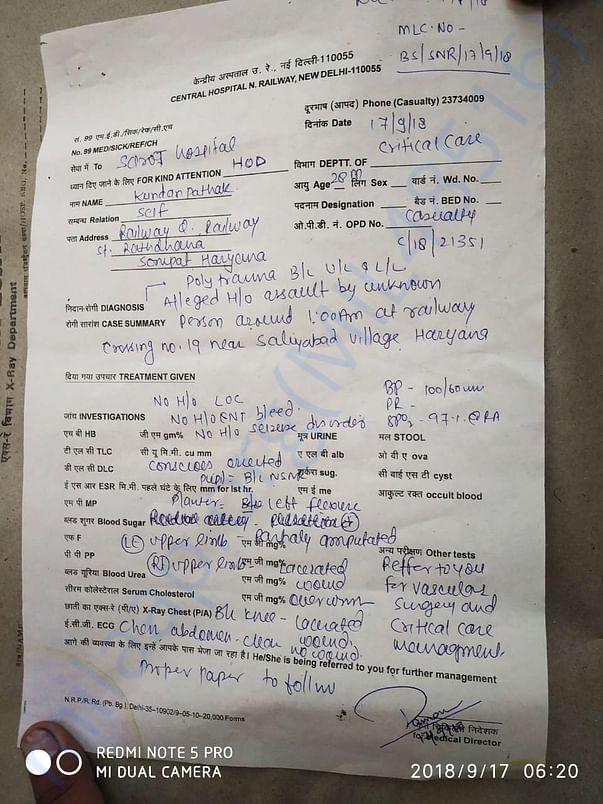 Medical Report of Kundan