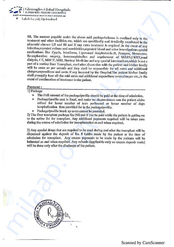 Estimation Letter Page 2