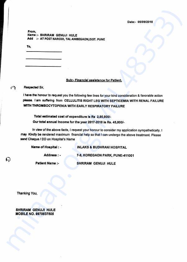 Disease details declaration