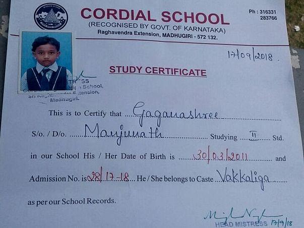 Help Manjunatha Educate His Daughter