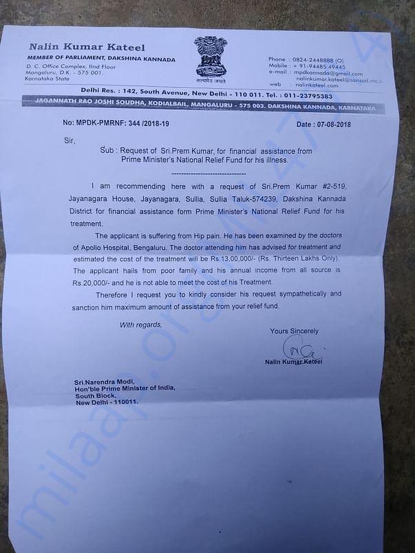 Letter forwarded from Mangalore MP Shri. Nalin kumar