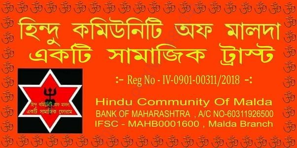 Need to ur help to serve the society