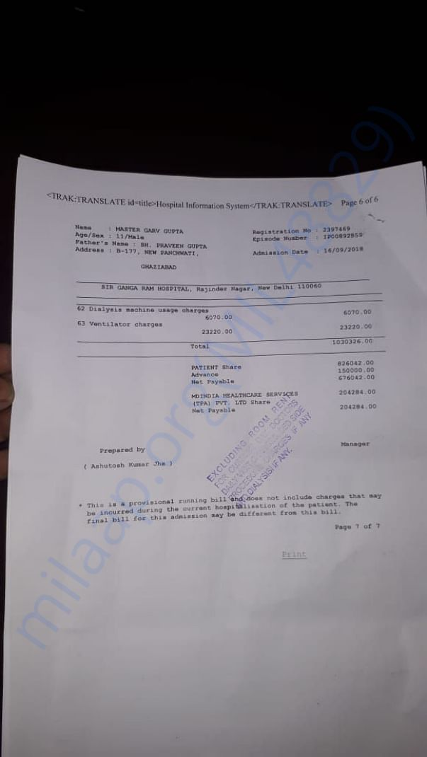 Garv's latest medical bill 24 Sep 18... crossed 10 lacs