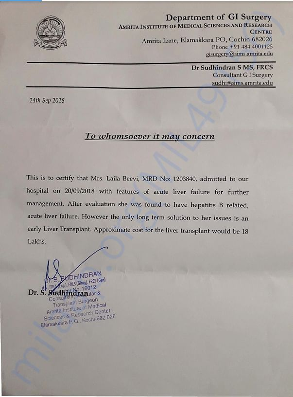 Letter given by the surgery dept regarding cost
