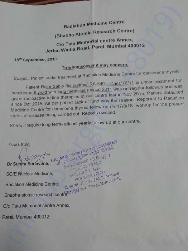 Recommendation letter for funds from doctor