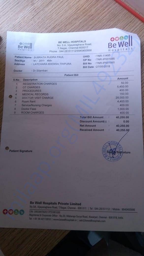 Last treatment bill
