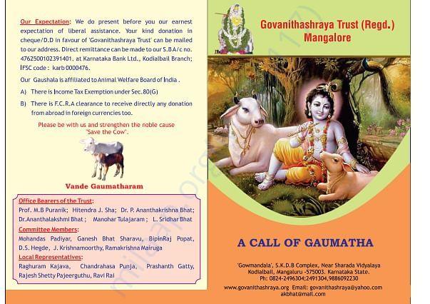 Call of Gowmatha
