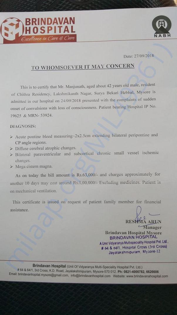 Estimation Bill from hospital