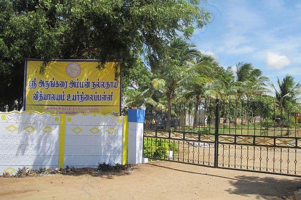 School Front side 2