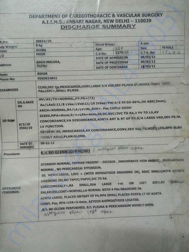 HERT OPERTION CARD 2011 OF AIIMS , NEW DELHI